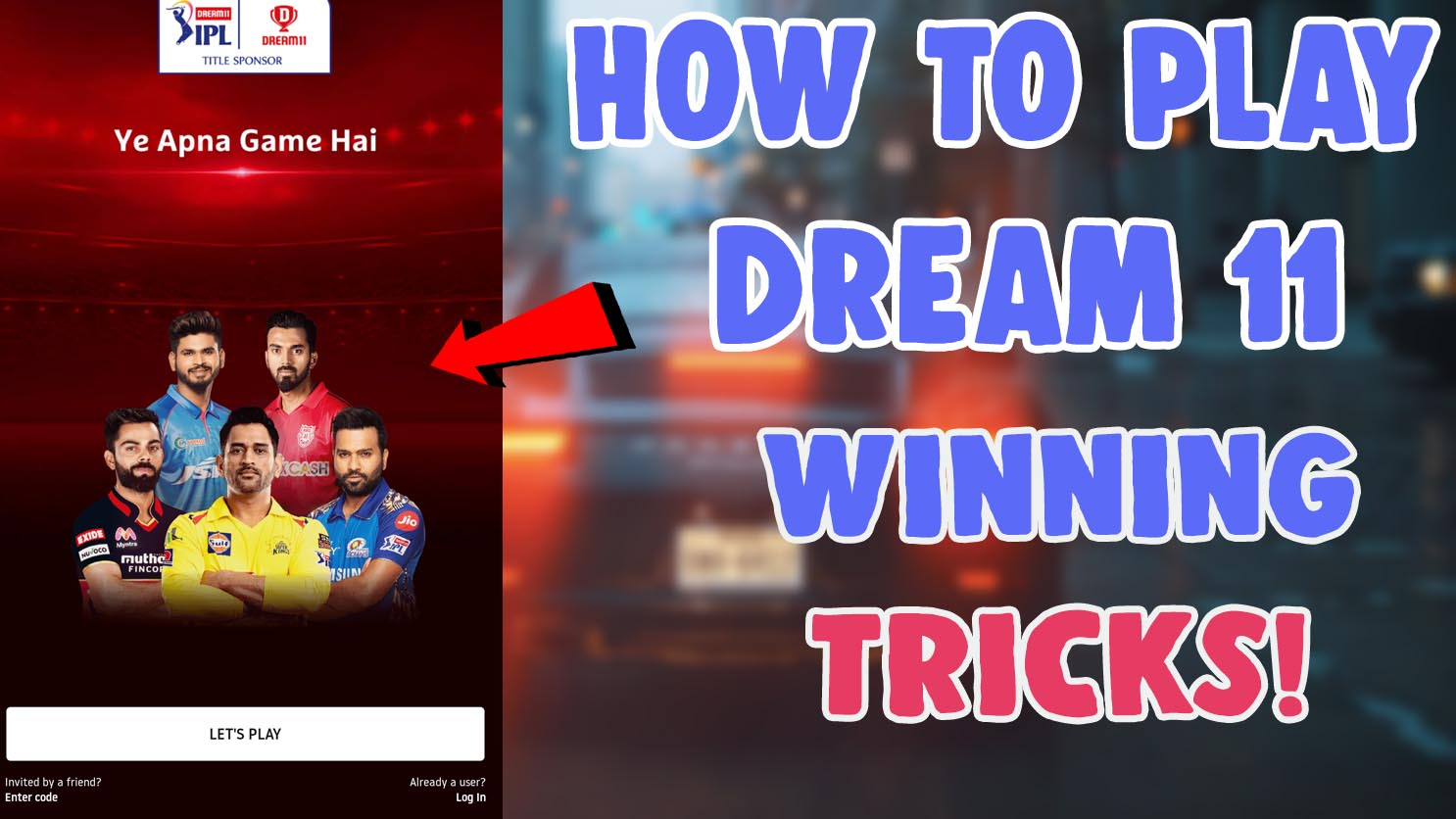 how to play use dream 11 tips tricks kaise khele
